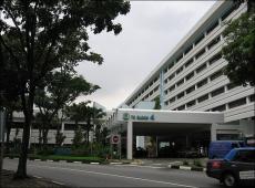 singaporegeneral